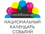 Events In Russia